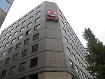 武田薬品工業、米ARIAD社買収の背景にちらつくパイプライン不足