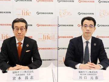 協和キリンの新中計、2025年に5000億円超の売上収益を目標に