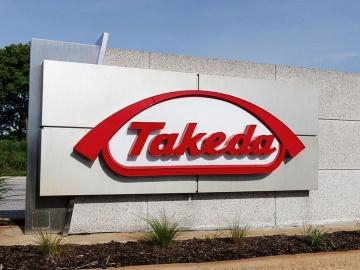 武田薬品の資産売却、ついに国内製品に手を付ける
