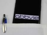 AbbVie社の2021年度上期決算──Allergan社買収で500億ドル企業に