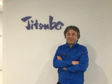 JITSUBO、ペプチド医薬のCMOとしてリスタート
