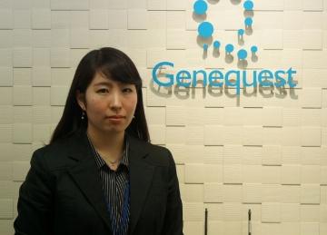 ジーンクエスト、2018年までに20万人のアジア人の遺伝データベースの構築を目指す