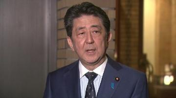 安倍首相、東京五輪は2021年夏までに延期することでIOCと合意