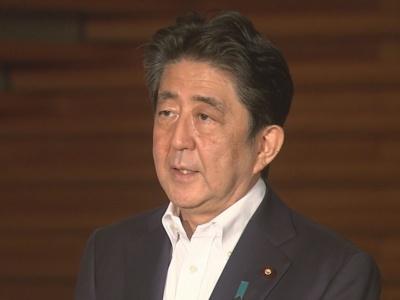 画像:首相官邸ホームページ