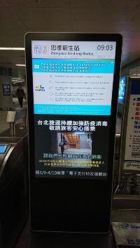 新型コロナウイルスによって台湾の様子は様変わりした(左)エレベーター内には正しい手洗いやマスクの着用方法などを示したポスターが貼られている。同種のポスターは街の至ると所で目にする(中央)駅構内のディスプレーでは、消毒が適切に行われていることを紹介していた(右)コンビニエンスストアの店頭にも消毒液が配備されている(写真は全て著者撮影)