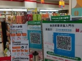 BBQだけで罰金24万円、再び感染を抑え込んだ台湾の「防疫レベル3」の中身