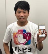 「アトピヨ」開発者のRyotaro Akoさん