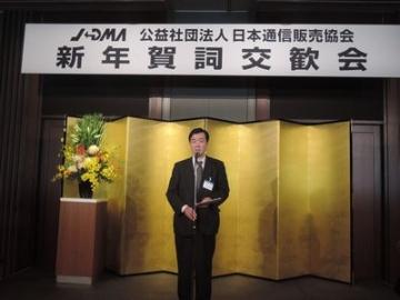 16年連続増で6兆円超の通販市場、消費者庁は3月に徳島で1週間お試しTV会議