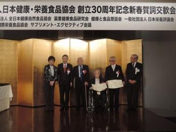 30周年を迎えた日本健康・栄養食品協会と上原明・消費者庁機能性検討会
