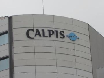 カルピス、味の素傘下からアサヒ傘下で改組急ピッチ、凹茶と脳腸相関乳酸菌