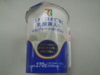 HN019菌配合ヨーグルト