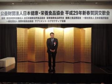 農水省の西郷正道・技術総括審議官のあいさつを昨日2カ所でうかがいました