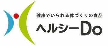 機能性表示食品は684件に、北海道産のアスパラガスとアカモクに注目