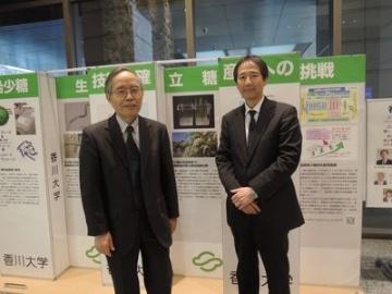 香川大が「希少糖セミナー」を文科省で開催