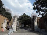東京大学弥生キャンパス入口