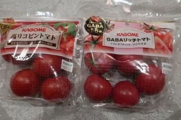 機能性成分1.5倍のカゴメ中玉トマトの表示