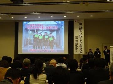 第19回トレハロースシンポに300人、京大が耐凍結乾燥性の機構検証