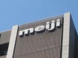 総合企画センター大阪、ヨーグルト・乳酸菌飲料市場は2.8%増の5130億円