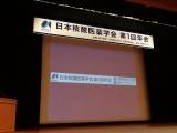 日本核酸医薬学会の企業シンポ、5社が核酸医薬に関する研究の取り組みを紹介