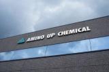 アミノアップ化学がヘルシーDoと機能性表示食品のW表示一番乗り