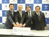 三井住友銀行とロート製薬、ダイセルが阪大医と協定書締結