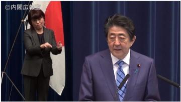 安倍首相「現時点で緊急事態を宣言する状況ではない」