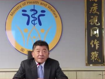 台湾のコロナ対策は「IT」だけではない、台湾衛生大臣がビデオメッセージ