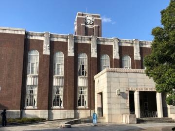 「第2回京都大学ライフサイエンスショーケース@UCSD 2021」参加者募集