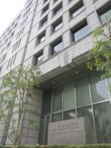 第一三共、旭川医大の毛細血管幹細胞の再生医療への応用目指す