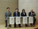 がん研究会と東京理科大、エーザイ、RTK増幅癌の治療標的にゴルジ体