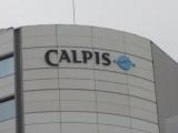 カルピスのアミール2件撤回で機能性表示食品の撤回は計6件に