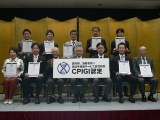 個人遺伝情報取扱協議会、DTC遺伝子サービスを初認定