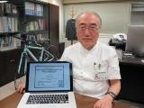 弘前大学、アルツハイマー病研究DIANに症例登録