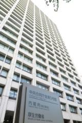 厚労省第一部会、2品目を新規承認