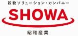 昭和産業、初の機能性表示食品は血糖値対策のホットケーキ