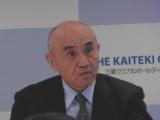 三菱ケミカルHD事業説明会、田辺三菱が再生医療等製品を導入した経緯を説明
