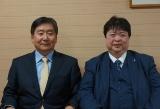 帝京大ちば総合医療センターで癌免疫細胞療法の臨床研究を開始