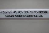 トップ1%高被引用論文の比率、日本で理研がトップ