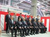 日本製紙、セルロースナノファイバー量産施設を竣工