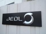 名大の藤吉好則博士と日本電子、クライオ電顕のベンチャーCeSPIAを設立