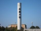 マツダ、藻類エネルギー創成研究室を広島大に開設
