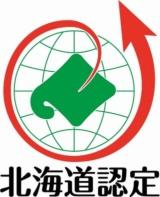 北海道バイオ産業の売上高は8%増の638億円