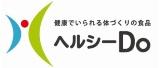 北海道ヘルシーDoで9品目の「ライラック乳酸菌」、キューサイの機能性表示食品に