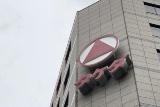 武田薬品、定期株主総会でShire社買収の意義を問う声が相次ぐ