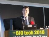 厚労省三浦経済課長、「新薬開発では既存薬に対する優越性が重要に」
