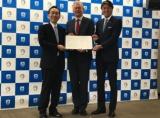 フィリップスが仙台に拠点、医療の新たな価値創造の場