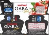カゴメ、生鮮食品のトマトに機能性表示