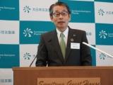 大日本住友、他家iPS細胞由来RPE細胞の治験は今年度中の開始目指す