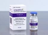 世界初、米国で米Alnylam社のsiRNA医薬「ONPATTRO」が承認獲得