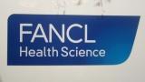 ファンケル、機能性表示食品「尿酸サポート」を届け出